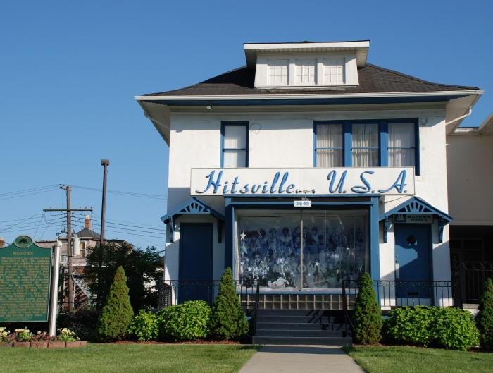 Motown Historical Museum Inc.